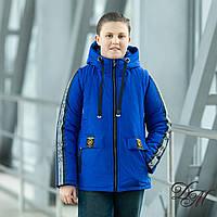 """Куртка-жилет для мальчика """"Офф"""", фото 1"""