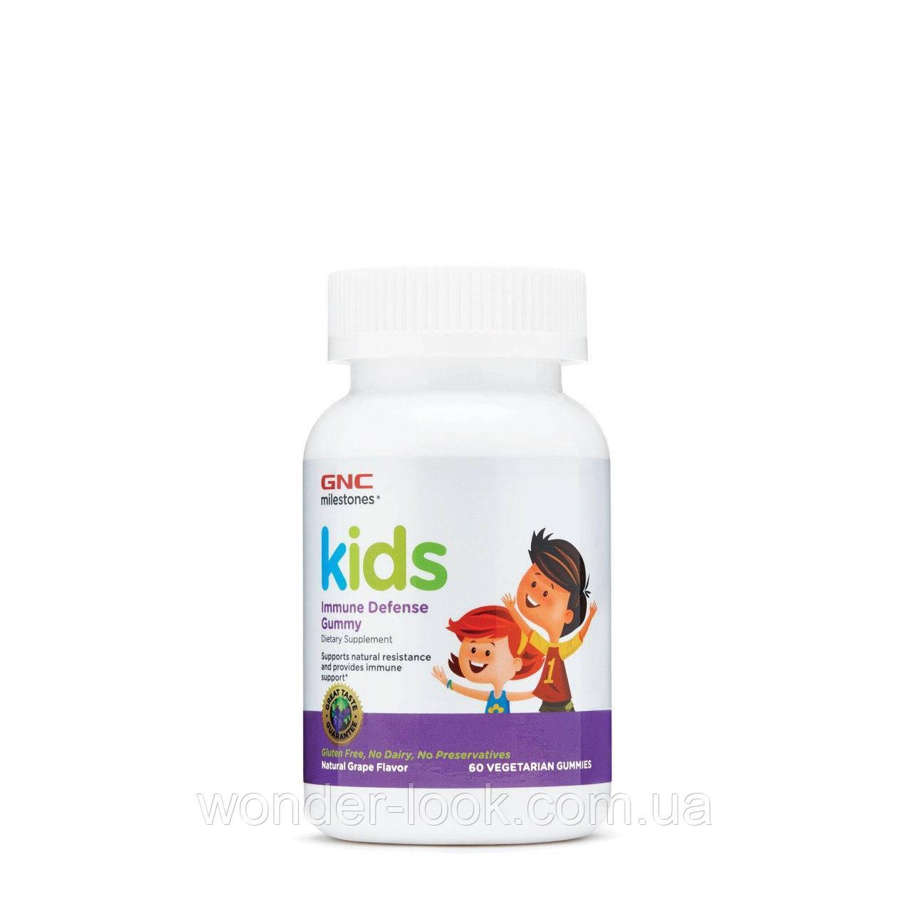 GNC дитячий комплекс для імунітету 4-12 років