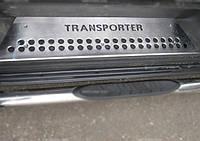 Накладка на внутрение пороги Volkswagen T-5 нержавейка 3 шт.
