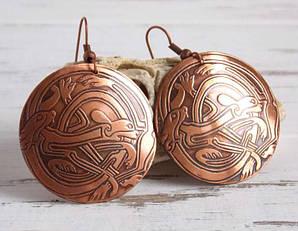 Мідні сережки етнічні «Кельтські переплетені собаки»
