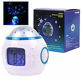 Часы будильник 3 в 1  ночник проектор звездного неба UKC UI-1038, фото 5