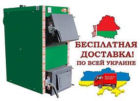Твердотопливный котел ZUBR EKO 20 квт Республика Беларусь, фото 2