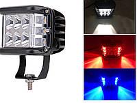 Противотуманные LED фара прямоугольная 98*76mm (синий+красный стробоскоп по бокам) 18W 1300lm (1шт)