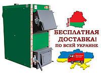Твердотопливный котел ZUBR EKO 24 квт Республика Беларусь