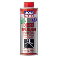 Очищающая присадка LIQUI MOLY Diesel-Spulung (0,5л)
