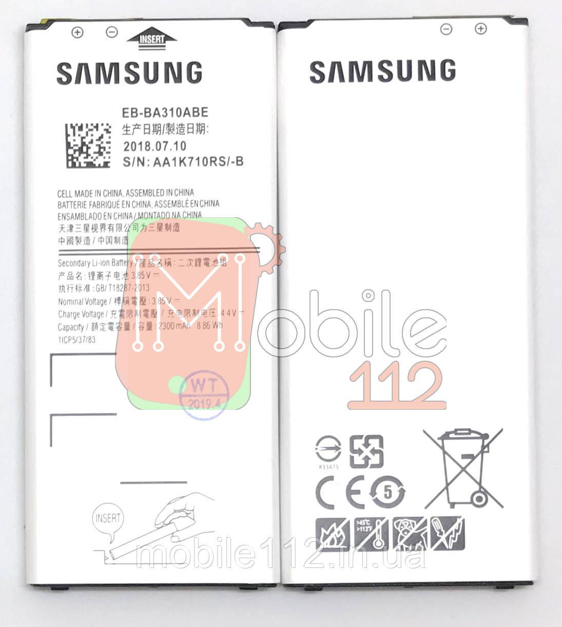 Аккумулятор (АКБ батарея) Samsung EB-BA310ABE оригинал Китай Galaxy A3 2016 A310F 2300 mAh