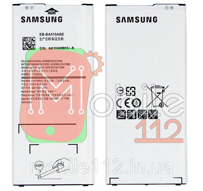 Аккумулятор (АКБ батарея) Samsung EB-BA510ABE кач AAA Galaxy A5 2016 A510H 2900 mAh