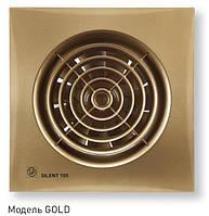 Вытяжной вентилятор малошумный SILENT-200 CZ Gold Soler&Palau Испания золото