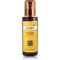 Saryna Key Damage Repair Восстанавливающее масло для  поврежденных волос с маслом Ши 105мл