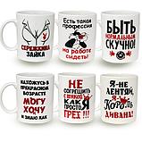 """Кольорова чашка, червона """"Дякую тобі Боже..."""", фото 4"""
