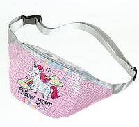 Розовая поясная сумка с единорогом в паетках, фото 1