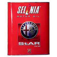 Масло моторное SELENIA STAR 5W40 2L