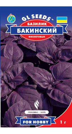 Семена Базилик Бакинский фиолетовый, фото 2