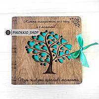 Фотоальбом из дерева с любыми надписями