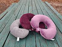 Подушка LSM для путешествий 30х30х9 фиолетовая   (105-61)
