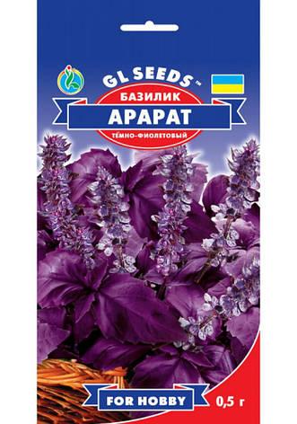 Базилик фиолетовый Арарат, фото 2