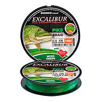 Шнур EnergoTeam Excalibur Pike X8 Braid Teflon 0,18mm 150m 13,64kg
