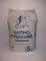 Вапно гашене (пушонка) 5 кг