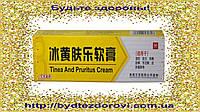 """Крем от псориаза, витилиго, дерматита, грибковых заболеваний """"ХуангФу"""" (Китай) 25гр."""