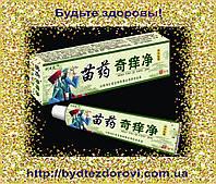 "Антибактериальный крем ""MIAO YAO QI YANG JING"" (15гр.)"