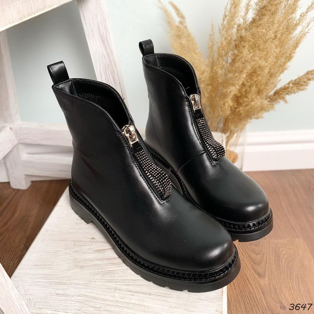 Черные деми ботинки спереди на молнии
