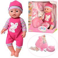 Кукла-пупс Беби Борн, фото 1