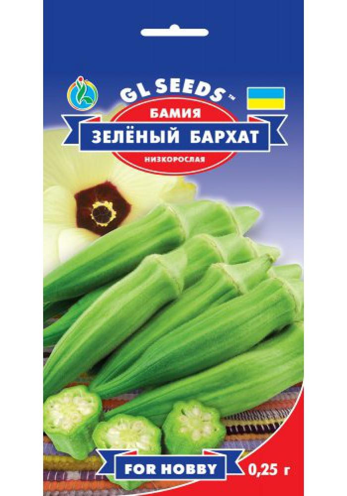 Семена Бамия