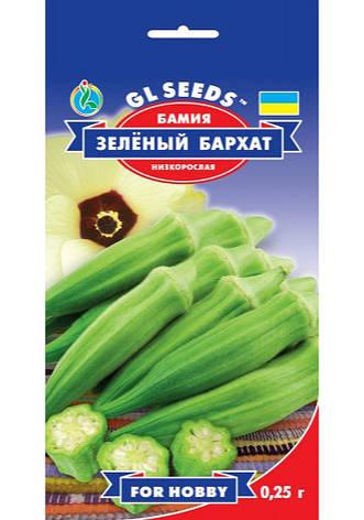 Семена Бамия, фото 2