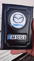 Обложка номер на Mazda