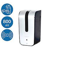 Дозатор сенсорный для антисептика и дезинфицирующей жидкости 800мл бесконтактный (Испания)