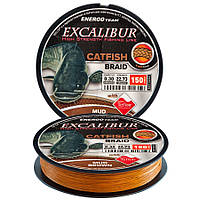 Шнур на сома EnergoTeam Excalibur CatFish 8 Yarn Braid Teflon 0,60mm 59,09kg 150m