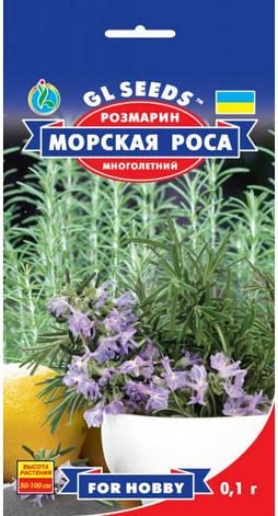 Семена Розмарин, фото 2