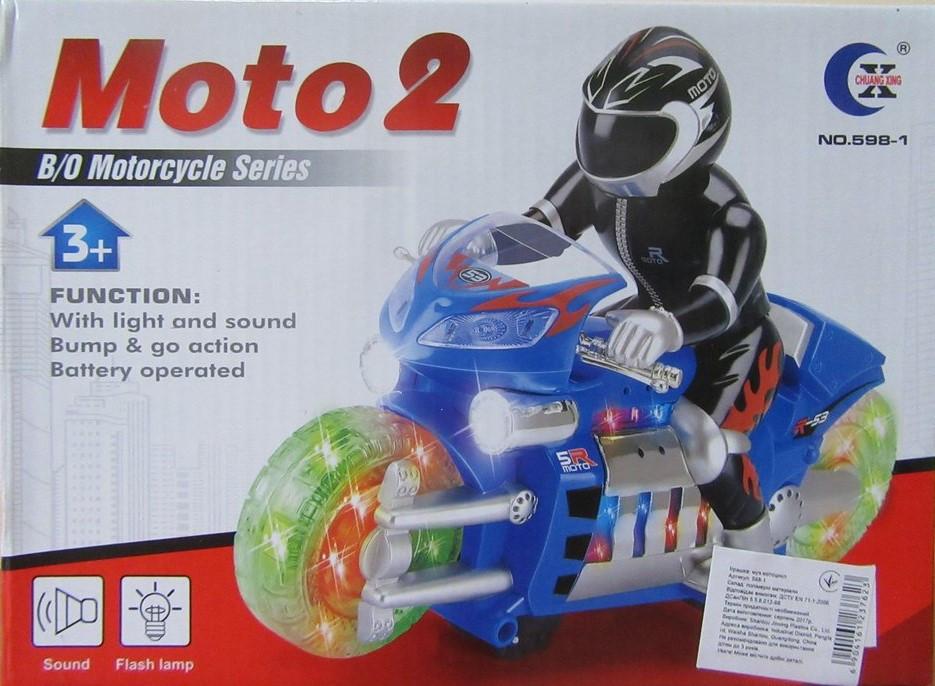 Музыкальная игрушка Chuang Xing Мотоцикл (синий) (598-1)