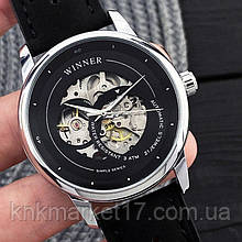 Winner Silver-Black