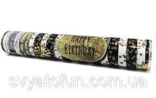 """Хлопушка """"Happy Birthday"""" 30см"""