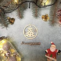 Новогодняя игрушка из дерева круглая ель HP-20019