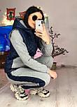 Жіночий теплий костюм спорт трійка з жилетом з стьобаної плащової тканини vN6574, фото 4