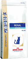 Royal Canin Renal Special Feline (Роял Канин Ренал Спешиал Фелин) 500 г
