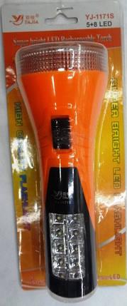Светодиодный фонарик YJ-1171-S, фото 2