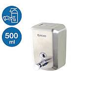 Дозатор жидкого мыла нержавеющая сталь Rixo Solido S002