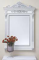 Зеркало Классик резное из дерева белое