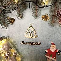 Новогодняя игрушка из дерева елка с 2 свечами HP-20062