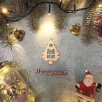 Новогодняя игрушка из дерева елка подарочек HP-20064