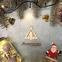 Новогодняя игрушка из дерева елка свеча HP-20065