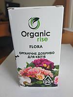Добриво Органік Райз Квіти