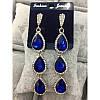 """Вечерние серьги """"Trio Lux"""" синий цвет с серебристой основой."""