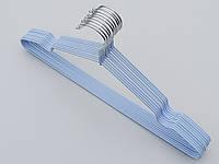 Плечики вешалки металлический в силиконовом покрытии нежно-голубого цвета, длина 40,5 см, в упаковке 10 штук