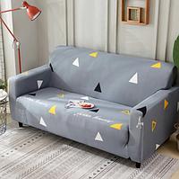 Чехол для двухместного дивана (серый с треугольниками)