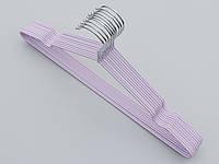 Плечики вешалки металлический в силиконовом покрытии нежно-сиреневого цвета, длина 40,5 см, в упаковке 10 штук