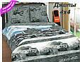 Постільна білизна двоспальне J E E P 4x4 бавовна ,розмір 175*215, купити оптом зі складу 7км Одеса, фото 2